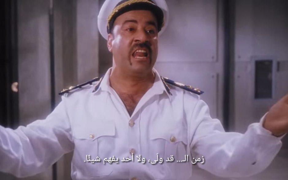عايز أبقى محترم يا أخي 4
